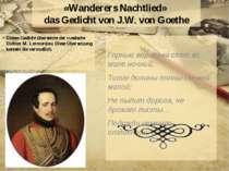 «Wanderers Nachtlied» das Gedicht von J.W. von Goethe Dieses Gedicht übersetz...