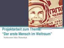 """Projektarbeit zum Thema: """"Der erste Mensch im Weltraum"""" Vorbereitet Julia Tka..."""