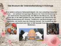 Das Museum der Ostereierbemalung in Kolomyja Eine weitere seltsame Sehenswürd...