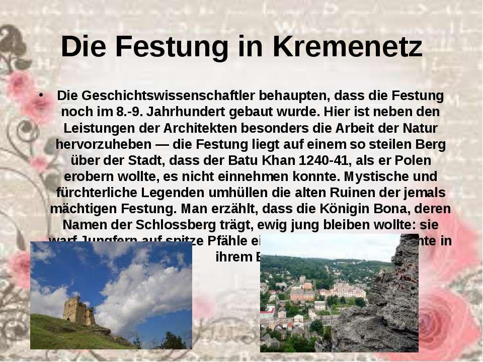 Die Festung in Kremenetz Die Geschichtswissenschaftler behaupten, dass die Fe...