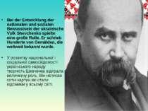 Bei der Entwicklung der nationalen und sozialen Bewusstsein der ukrainische V...