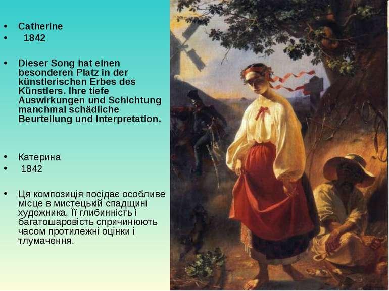 Catherine  1842 Dieser Song hat einen besonderen Platz in der künstlerischen...