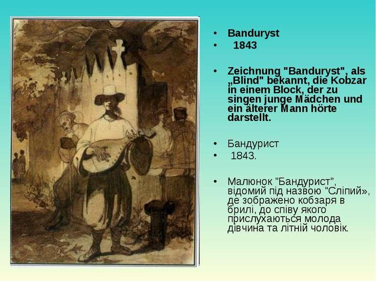 """Banduryst  1843 Zeichnung """"Banduryst"""", als """"Blind"""" bekannt, die Kobzar in ei..."""