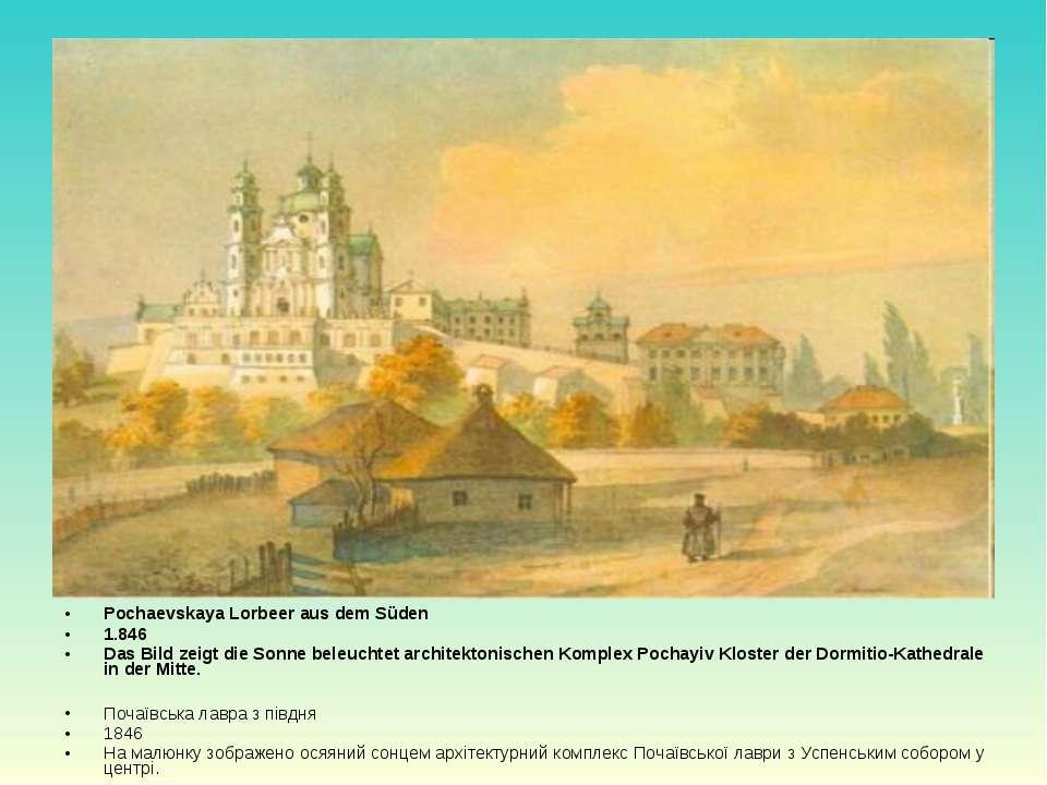 Pochaevskaya Lorbeer aus dem Süden 1.846 Das Bild zeigt die Sonne beleuchtet ...