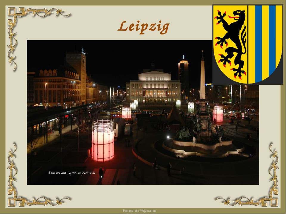Leipzig FokinaLida.75@mail.ru