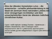 Eine der ältesten Gemeinden Lvivs – die armenische – schaffte jahrhundertelan...