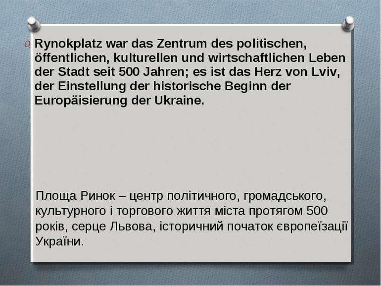 Rynokplatz war das Zentrum des politischen, öffentlichen, kulturellen und wir...