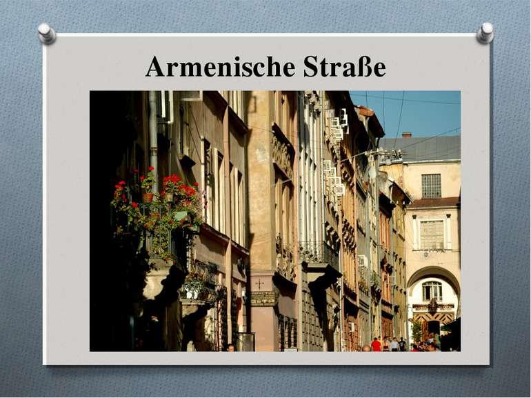 Armenische Straße