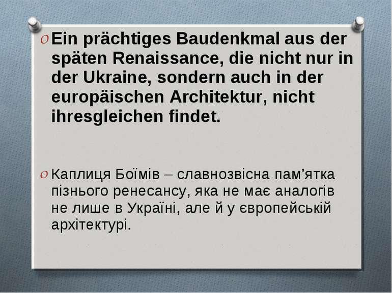 Ein prächtiges Baudenkmal aus der späten Renaissance, die nicht nur in der Uk...