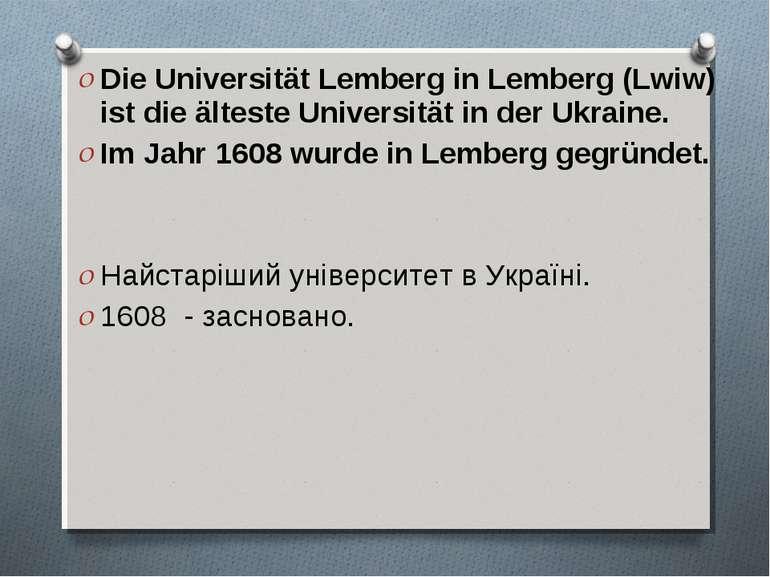 Die Universität Lemberg in Lemberg (Lwiw) ist die älteste Universität in der ...