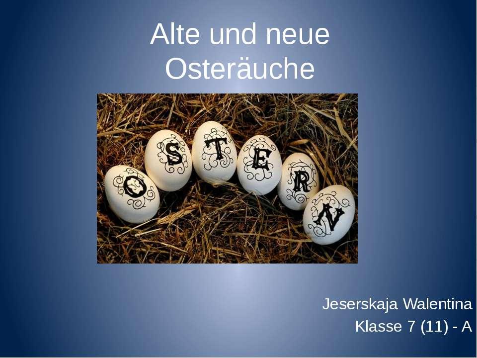 Alte und neue Osteräuche Jeserskaja Walentina Klasse 7 (11) - A