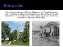 Біографія Павло Тичина народився23 січня1891року, в селіПіскиКозелецьког...
