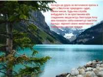 Канада-це друга за величиною країна в світі з безліччю природних чудес, таким...