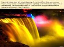 Водоспад Анхель може бути вище, і Водоспад Вікторія може бути більш широким, ...