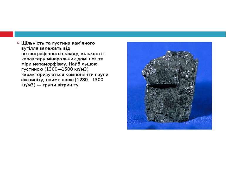 Щільність та густина кам'яного вугілля залежать від петрографічного складу, к...