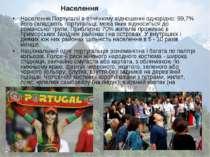 Населення Португалії в етнічному відношенні однорідно: 99,7% його складають п...