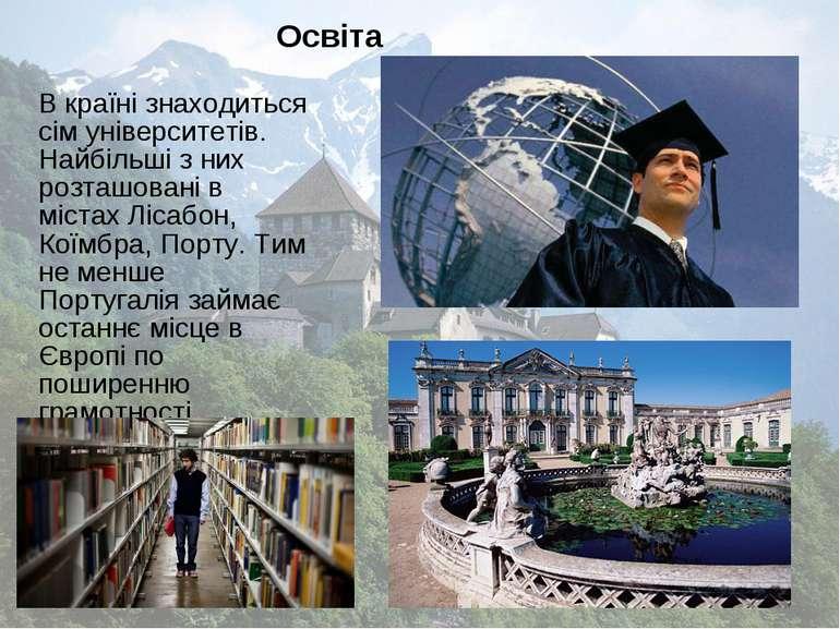 В країні знаходиться сім університетів. Найбільші з них розташовані в містах ...
