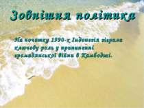Зовнішня політика На початку 1990-х Індонезія зіграла ключову роль у припинен...