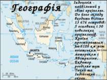 Географія Індонезія - найбільший у світі архіпелаг. До його складу входить бі...