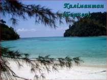 Калімантан (Борнео),