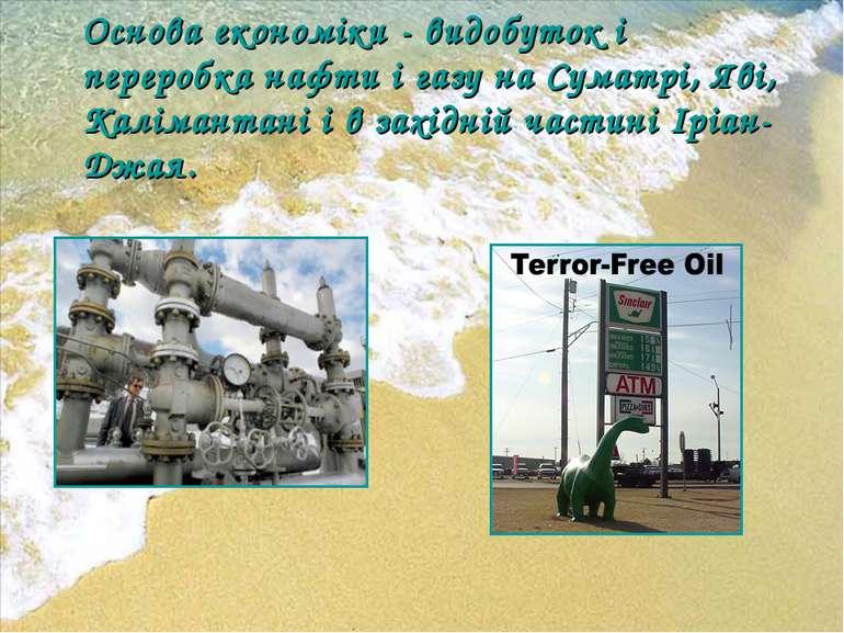 Основа економіки - видобуток і переробка нафти і газу на Суматрі, Яві, Каліма...