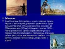 Рибальство Хоча Сполучене Королівство— одна із провідних держав Європи за ви...