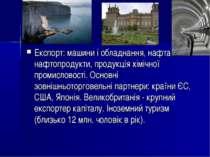 Експорт: машини і обладнання, нафта і нафтопродукти, продукція хімічної проми...