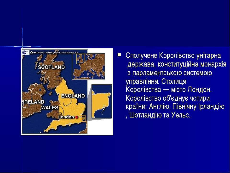 Сполучене Королівствоунітарна держава,конституційна монархіяз парламентськ...