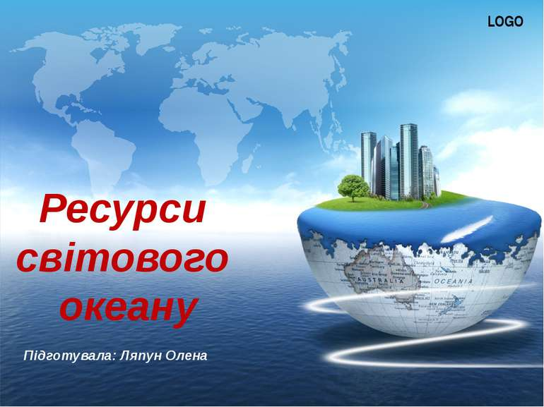 Ресурси світового океану Підготувала: Ляпун Олена LOGO