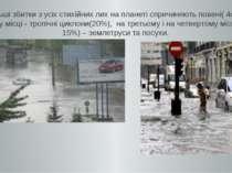Найбільші збитки з усіх стихійних лих на планеті спричиняють повені( 4о%), на...