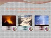 Повінь Повінь— це фаза водного режимурічки, яка щороку повторюється в даних...