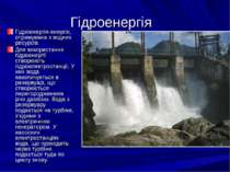 Гідроенергія Гідроенергія-енергія, отримувана з водних ресурсів. Для використ...