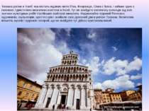Тоскана регіон в Італії, яка містить відомих місто Піза, Флоренція, Сієна і Л...