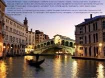 Красуня Венеція – одна з найстаріших і найвеличніших міст Європи. Єдине у сво...