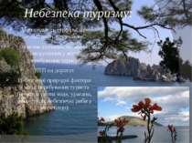 Небезпека туризму: Непорядність турфірм, що організують відпочинок Вулична зл...