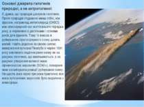Основні джерела галогенів природні, а не антропогенні: Є думка, що природні д...