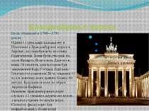 Бранденбурзькі ворота Одним із прикладів класицизму в Німеччині є Бранденбурз...