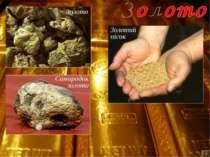 Золотий пісок Самородок золота Золото 4
