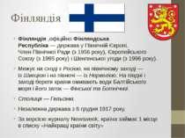 Фінляндія Фінляндія,офіційноФінляндська Республіка—державауПівнічній Єв...