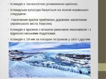 Ісландія є технологічно розвиненою країною. Ісландська культура базується на ...