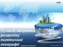 www.themegallery.com Сучасні напрямки розвитку політичної географії Шевченко ...