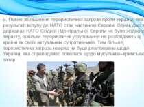 5. Певне збільшення терористичної загрози проти України, яка в результаті вст...