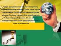 Світове господарство: зміст та основні етапи розвитку. Форми міжнародних екон...
