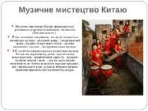 Музичне мистецтво Китаю Музичне мистецтво Китаю формувалося і розвивалося про...