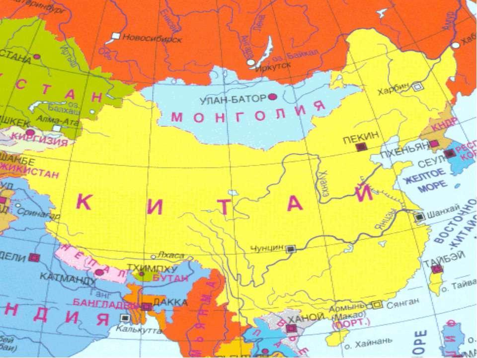 какие страны граничат с китаем