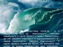 Отже, стійкість геосистеми полягає в її здатності у разі дії зовнішнього чинн...