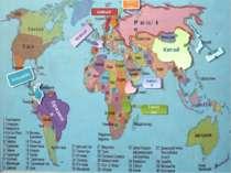 Р о с і я Китай Бразилія Швеція Японія Фінляндія Франція Танза нія Колумбія Е...