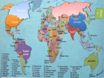 * Канада Росія Японія Бразилія Індія