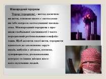 Міжнародний тероризм Терор (тероризм) – метод досягнен- ня мети, основою яког...