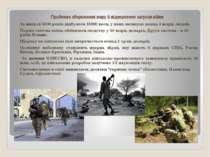 Проблема збереження миру й відвернення загрози війни За минулі 5500 років від...